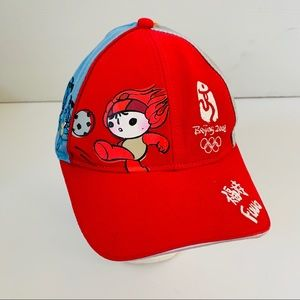 🏆 Olympics • Beijing 2008 Red Kids Cap